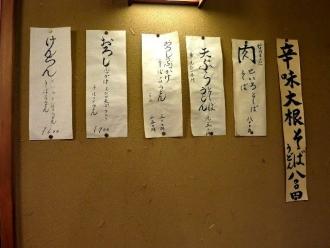 14-3-2 品壁