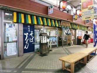 14-3-19 中店