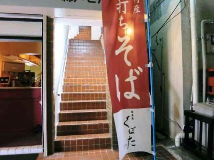 14-3-24夜 店