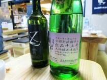 14-3-24酒 酒1