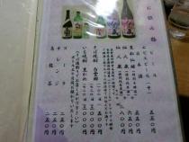 14-4-6 品酒