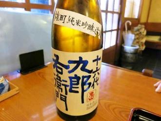 14-4-7 酒瓶