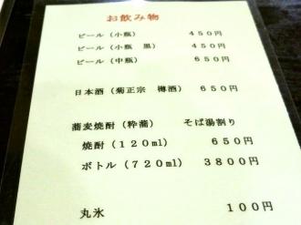 14-4-18 品酒