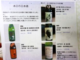 14-4-29 品酒