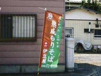 14-5-4 旗