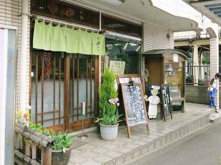 14-5-6 店