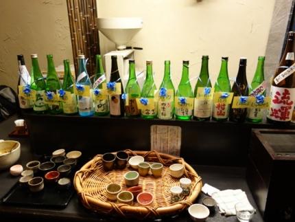 14-4-26 sake名いり