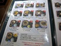 14-5-11 品蕎麦冷