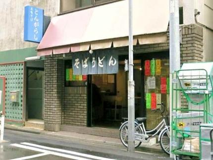 14-5-22 店