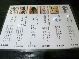 14-6-6 品酒