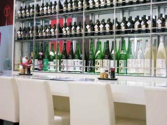14-6-10 酒瓶