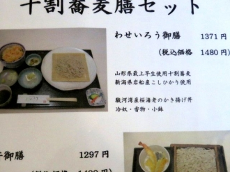 14-7-7 品セットあぷ