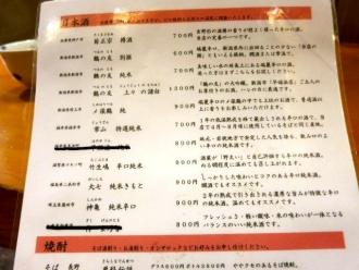14-8-11 品酒