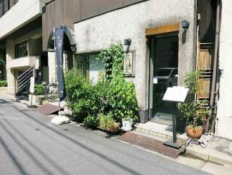 14-8-18 店花