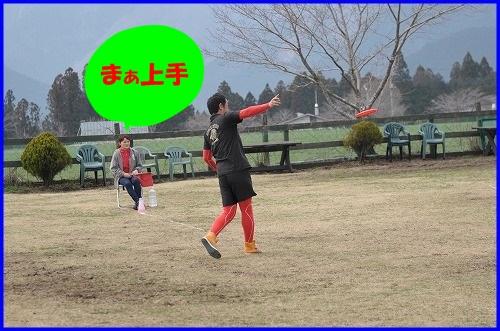 DSC_1001_2014040223232000f.jpg