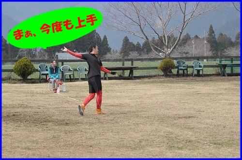 DSC_1102_20140402232519968.jpg