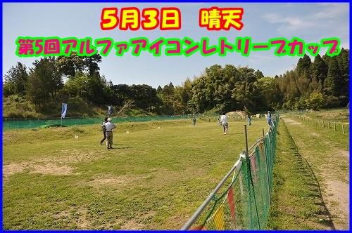 DSC_3526_2014050721150102d.jpg