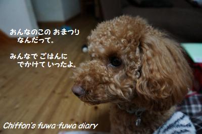 DSC02080_convert_20140303194608.jpg