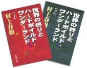 yjimage (1)haru