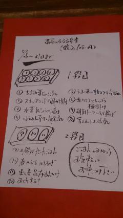 DSC_0602_convert_20140609232334.jpg