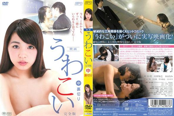 中巻DVDパッケージ