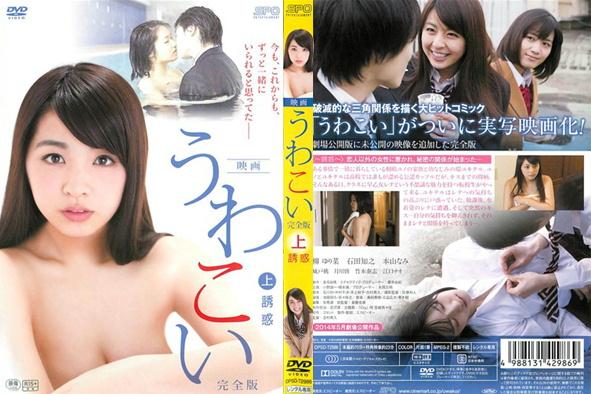上巻DVDパッケージ