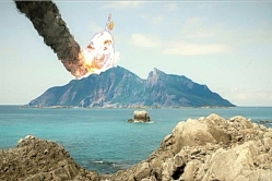 三角諸島に隕石落下