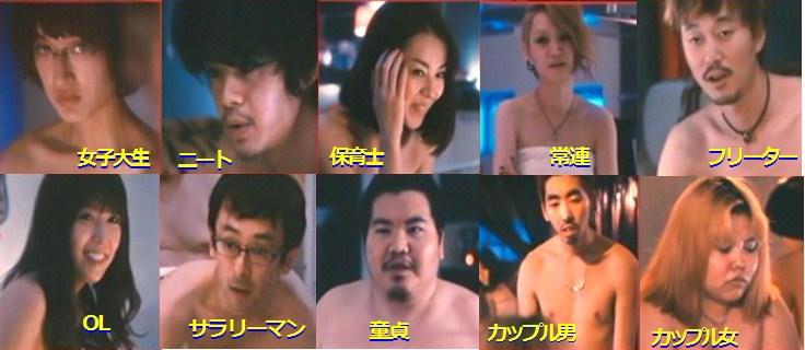 男女10人H物語