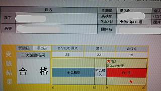 dc030701(てがき1)
