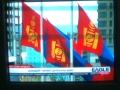 2014国旗の日2