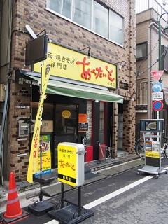 2014_03030001.jpg