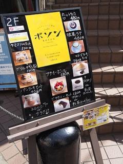 2014_03040011.jpg