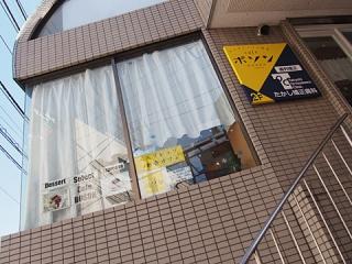 2014_03040013.jpg