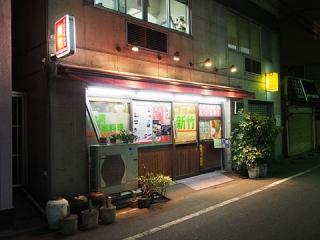 2014_03040042.jpg