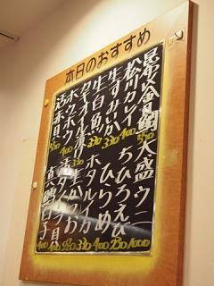 2014_03190008.jpg