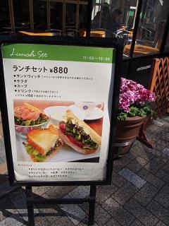 2014_03250008.jpg