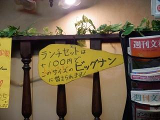 2014_04150013.jpg