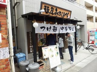 2014_04290001.jpg