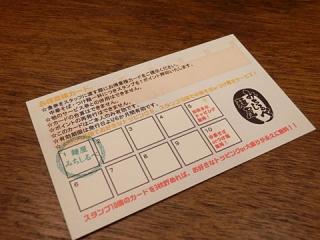 2014_04290006.jpg