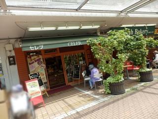 2014_05140001.jpg