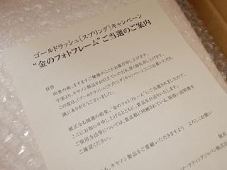 2014_05170003.jpg