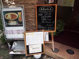 2014_05270006.jpg