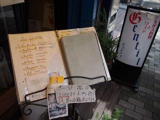 2014_05270009.jpg