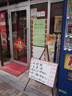 2014_05270012.jpg
