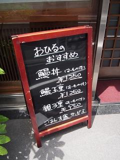 2014_05270020.jpg