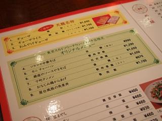 2014_05280016.jpg