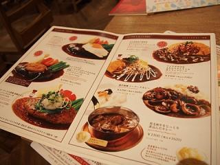 2014_06090017.jpg