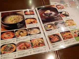 2014_07030001.jpg