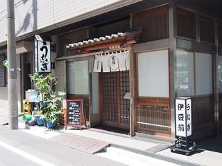 2014_07080024.jpg