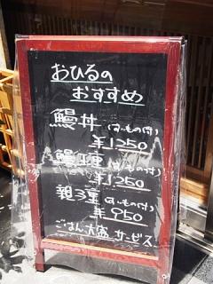 2014_07080025.jpg